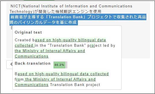 Back translation