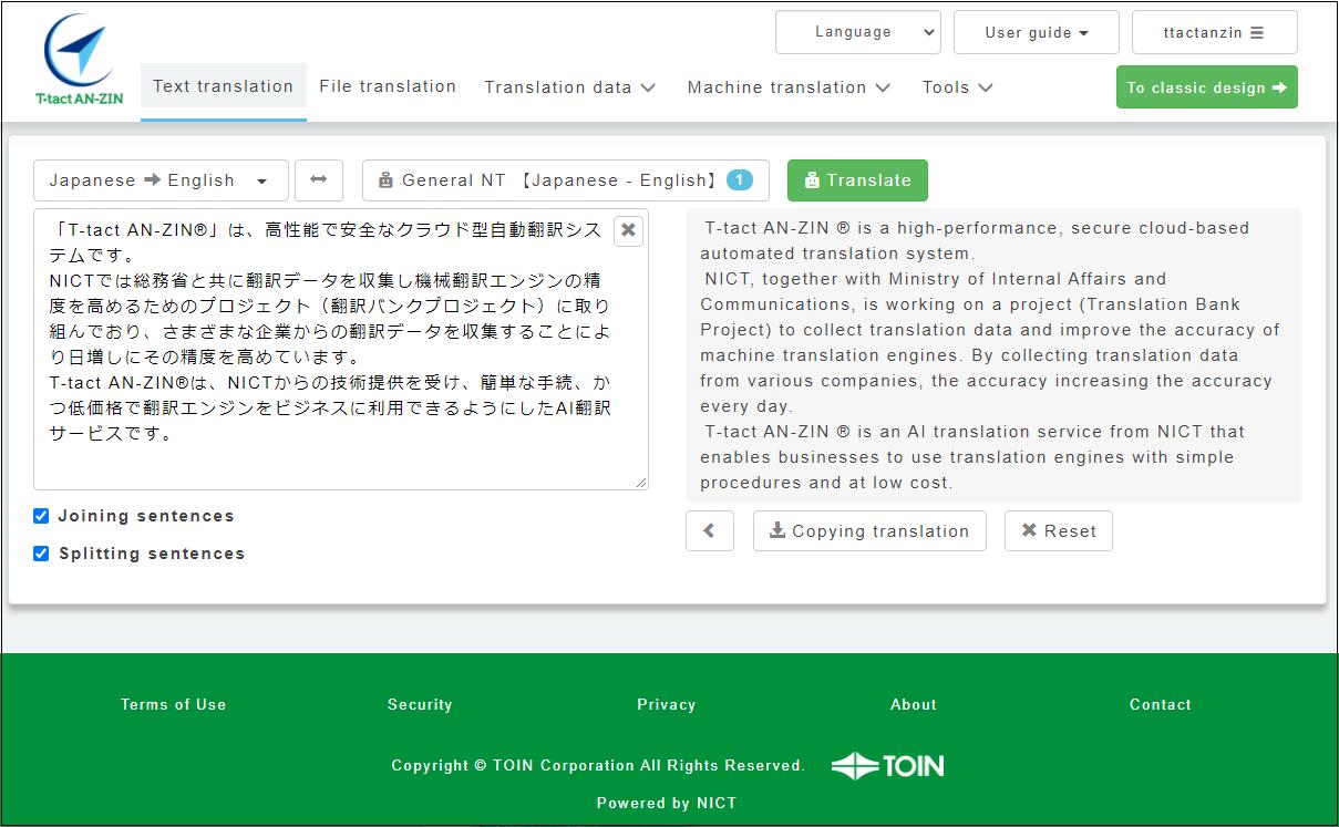 text translation dyspray