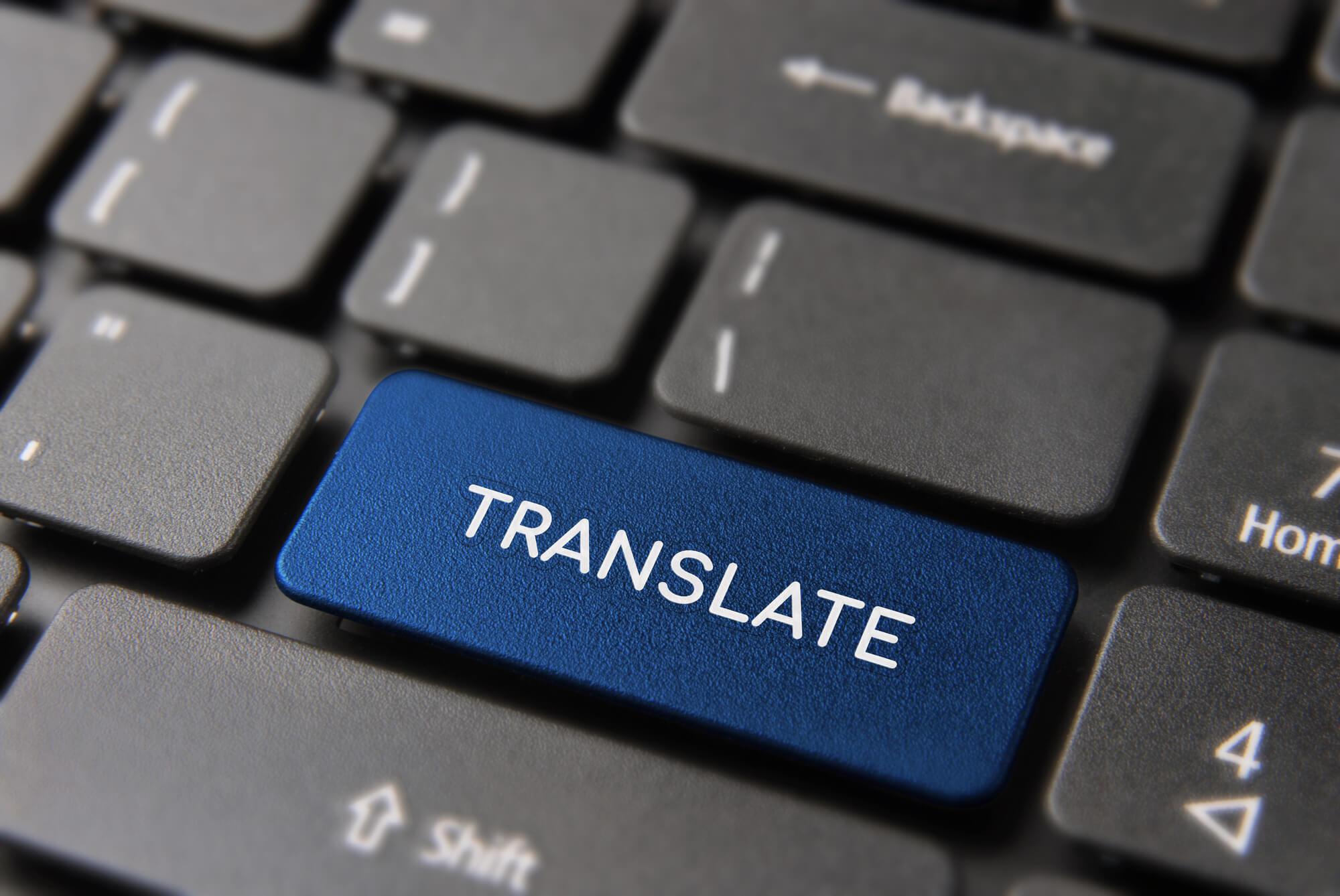 十印のAI翻訳「T-tact AN-ZIN」の翻訳精度が大幅に向上!その理由とは?