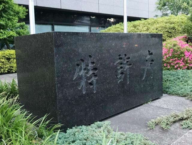 Toin_AI機械翻訳ブログ写真